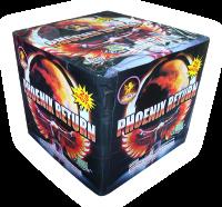 Phoenix Return